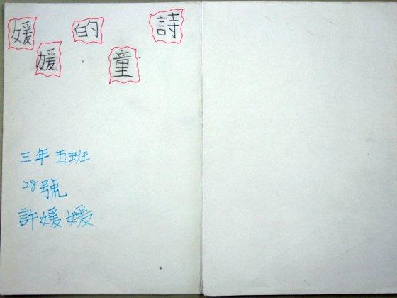 自制书封面设计